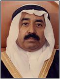 الأستاذ الدكتور/ رضا بن محمد سعيد عبيد